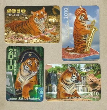 SET OF FOUR RUSSIAN LANGUAGE YEAR OF THE TIGER 2010 CALENDAR CARDS