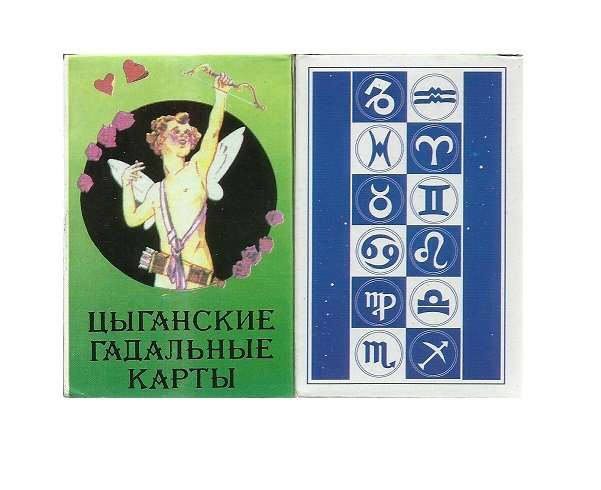 TAROT CARDS FROM SAINT PETERBURGH RUSSIA PACK OF 36 CARDS