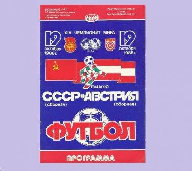 FIFA WORLD CUP QUALIFYING PROGRAMME SOVIET UNION AUSTRIA 1988