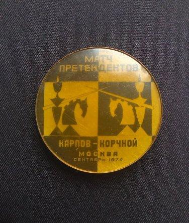KARPOV KORCHNOI WORLD CHESS CHAMPIONSHIP MOSCOW 1974 PIN BADGE