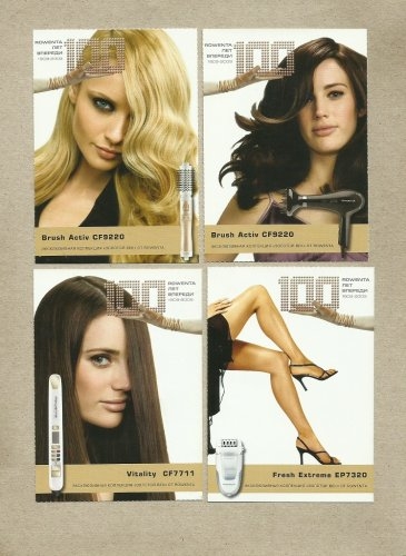 ROWENTA BEAUTY CARE SET OF FOUR RUSSIAN AND ENGLISH LANGUAGE CALENDAR CARDS 2010