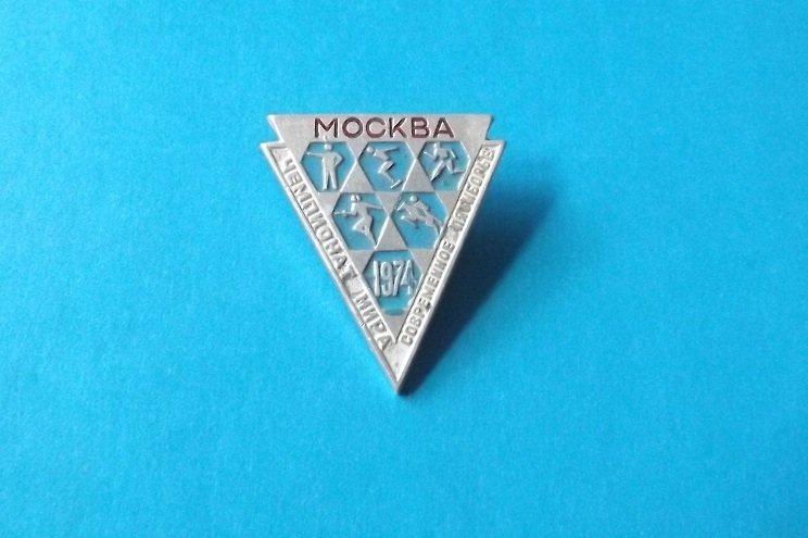 PENTATHLON WORLD CHAMPIONSHIPS 1974 MOSCOW SOVIET UNION PIN BADGE