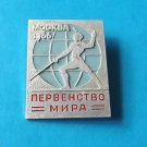 1966 WORLD FENCING CHAMPIONSHIPS PIN BADGE MOSCOW SOVIET UNION
