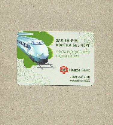 NADRA BANK 2013 CALENDAR CARD IN UKRAINIAN LANGUAGE