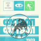 TORPEDO MOSCOW USSR FC CORK CITY IRELAND UEFA CUP WINNERS CUP FOOTBALL PROGRAMME 1989