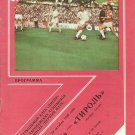 DNEPR DNEPROPETROVSK USSR FC TIROL AUSTRIA EUROPEAN CUP FOOTBALL PROGRAMME 1989