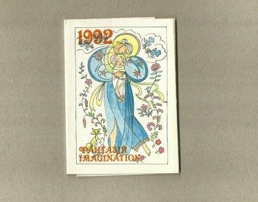 LYUBA PANCHENKO FOLK COSTUME DESIGNS TWELVE IMAGINATION RUSSIAN ENGLISH LANGUAGE CALANDAR CARDS 1992