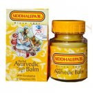 AYURVEDIC CEYLON HERBAL SIDDHALEPA BALM PAIN RELIEF HEADACHE MUSCLE BONE ACHES (15grm)