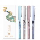Deli S852 0.5mm 4pcs/box Liquid Pen Gel Pens Set Black Handwriting Neutral Pen Signature Pen Set Gel