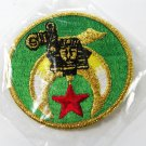 Mint Vintage 1970's - 1980's Shriner Masonic Patch In Original Plastic