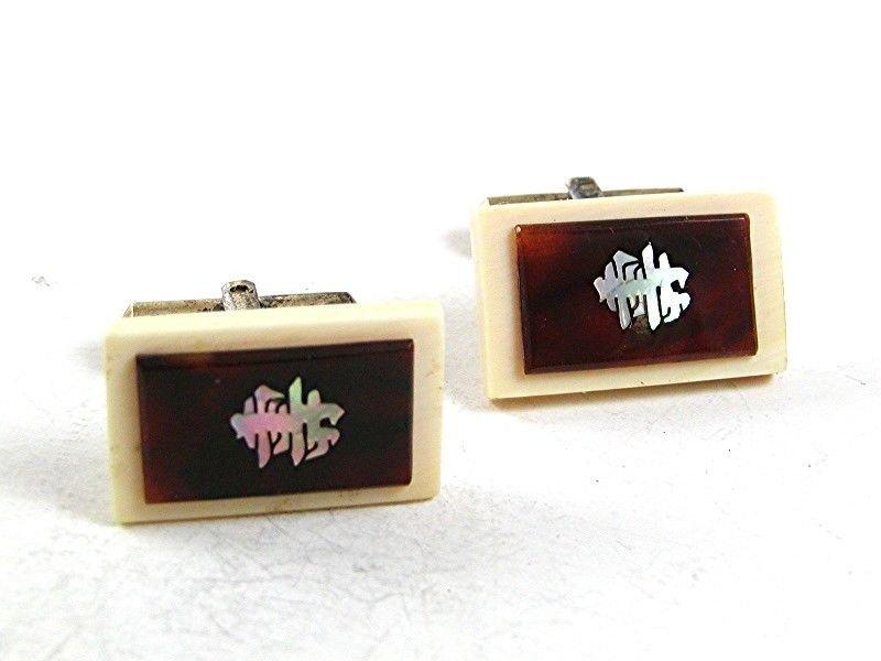 Vintage Silvertone Brown White Oriental Writing Cufflinks 10717