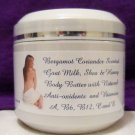 Unscented Color Free Goats Milk Shea  Body Butter 4 oz