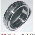 Stainless Steel Ring, style name COMO