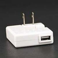 USB Power Adapter for iPod(R)