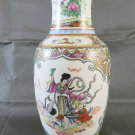 Vase of Porcelain Chinese Vintage Chinese Asia Hand Painted PS3