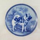 Plate in Ceramic Tove Svendsen Hundeplatte Norsk Elghund Dog Denmark R77
