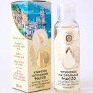 Crimean natural peach seed oil with Crimean lemongrass extract,  3 ounces