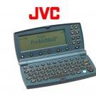 JVC HC-E100 Pocket Email Device