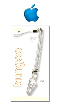Exo Bungee Safety Strap for iPods