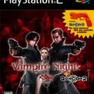 Namco Time Crisis: Vampire Night With GUNCON 2 (PS2)