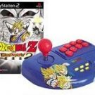 Dragonball Z Arcade Stick & Dragonball Z Game Gift Set