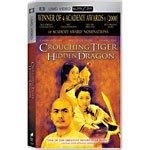 Crouching Tiger, Hidden Dragon UMD Video For PSP