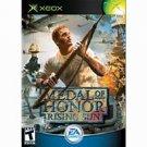Medal of Honor: Rising Sun Xbox