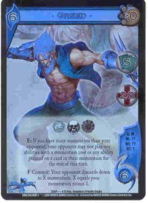 UFS Greed Foil Promo Card SC6P....4/9