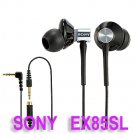 FREE SHIPPING -- BRAND NEW  BOX  SONY MDR-EX85SL NOISE ISOATOIN BLACK EARPHONE