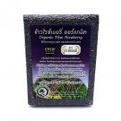 1 Kg. Authentic Organic Riceberry, Grown With 100% Organic Chemical Free System, Receiving  OTOP