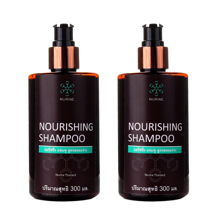 300ml. Hair Shampoo Helps strengthen Eliminate Nourishing Dandruff Hair  Loss Nurine (Pack of 2)