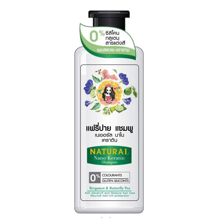 Fairy Pai Natural Nano Keratin Shampoo 250ml. Accelerates Long Hair Reduces Hair Loss Gray Hair