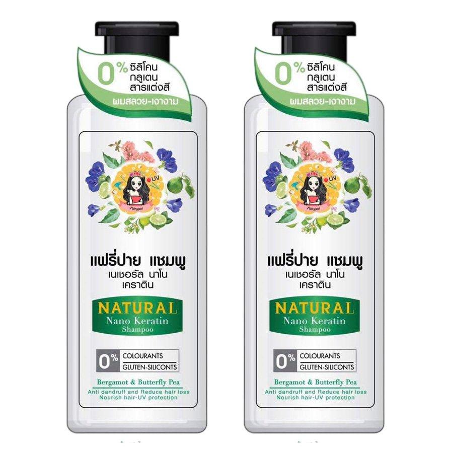 Shampoo Nano Loss Keratin 250ml. Hair Gray Fairy-Pai Hair Reduces Fast Hair Long Natural (Pack of 2)