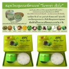 2X SET Botaya herb set cream plus soap acne blemishs whitening aur