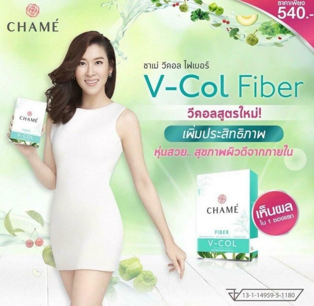 1X CHAME  V-COL FIBER Chlorophyll Block Burn Dietary Drinking Mix