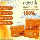 3X Papaya honey soap Princess Cosmetic Cleansing Reduce dark spots ac
