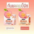 # 1 Natural smooth Baby Peach Sunscreen SPF50 Natural smooth Face