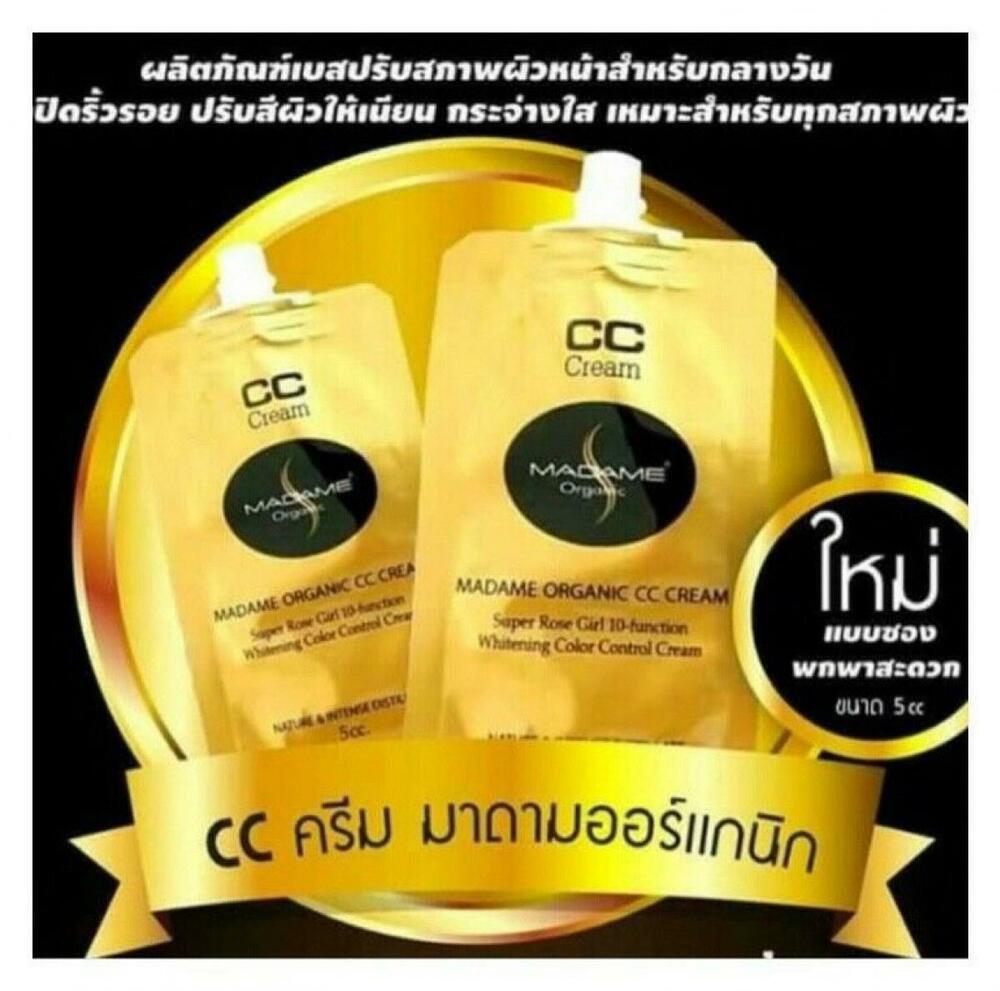 10 Sachets Madam Organic CC Cream Rose Girl Super 10-Function Whiteni