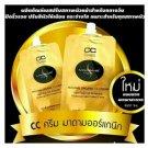 2 Sachets Madam Organic CC Cream Rose Girl Super 10-Function Whitenin
