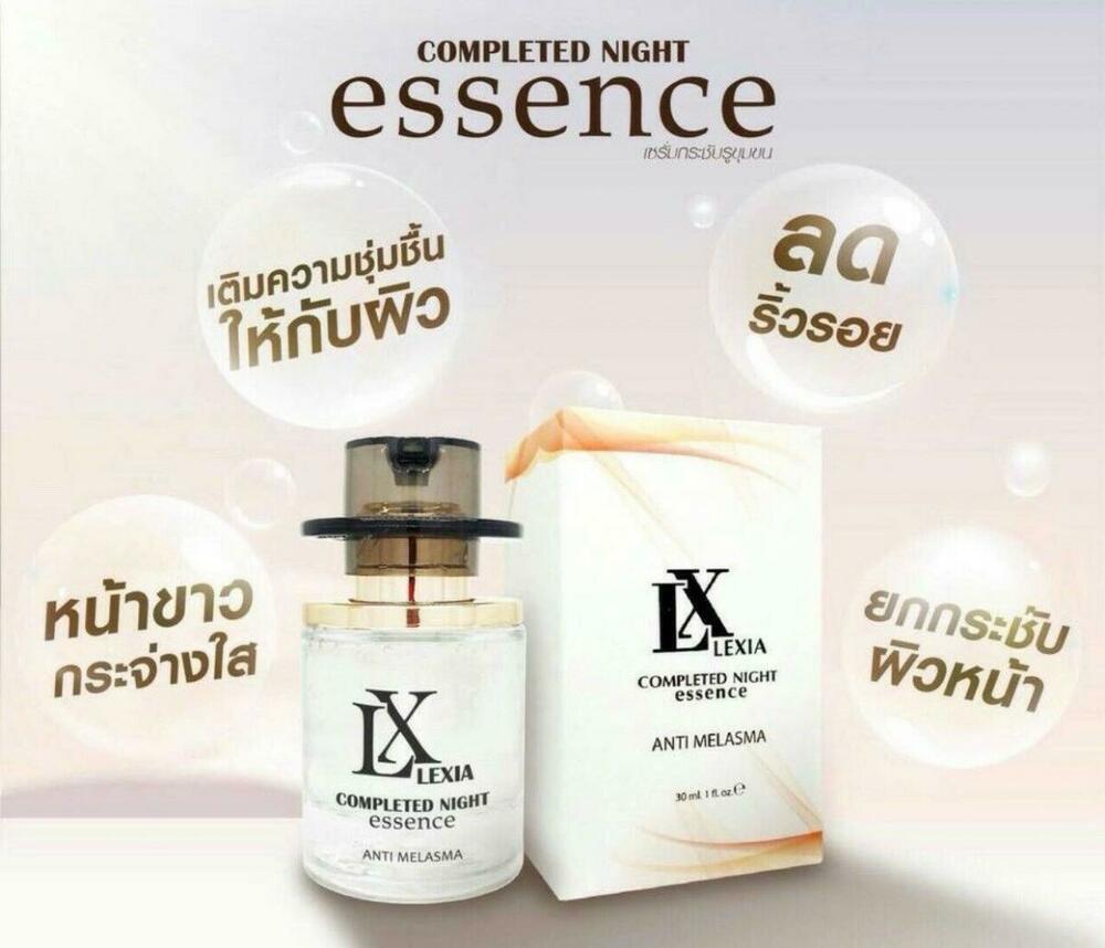 LX Lexia Night Essence Serum Completed Anti-Melasma Added collagen skin