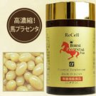 ReCell Horse Placenta 44000 mg Nourish skin cells to shine Reduce