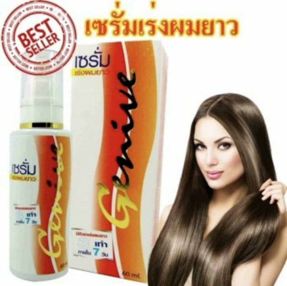 Genive Hair Serum Fast Long Hair Stimulator Stimulating Growth Hair S