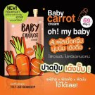 10X Baby Carrot lightening cream reduce Acne spots Red spots Oil-cont