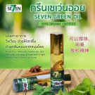 #Oil 100  Organic with 7 herb 12X Seven Green Oil 100 Organic