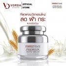 1 Bottle VORDA Perfect Face Professional Premium White Cream Anti Acn