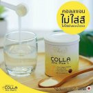 Colla Zinc Plus C Fish Collagen Peptide Nourishing skin from Japan