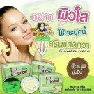 12Pc HB skin Herbal Cucumer Night Cream Brightens Reduce dark spots