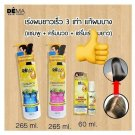 Set DEMA Shampoo Conditioner Serum for Strengthening and Growth hair