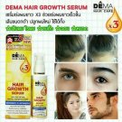 DEMA hair Growth Serum 3x Anti Hair Fall Actively Strengthens Roots