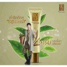 Boji Tea Care Day Night cream Reduce acne wrinkles moisture skin 2